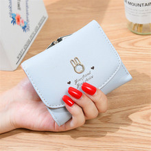 Women Wallets Letter Coin Faux Leather Trifold Purse Rabbit Decoration Card Package Holders Clutch Lady PU