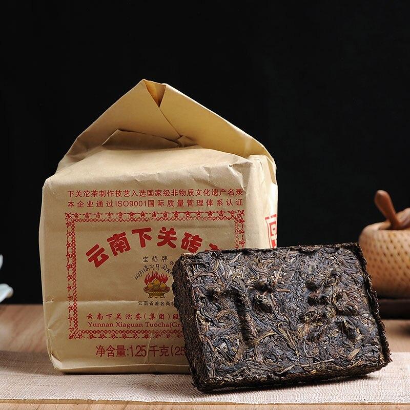 Premium Raw Puer Tea 250g Xiaguan Baoyan Pai Pu Erh Xia Guan Flame Tibetan Puer Tea Brick Raw 250g Chinese Lose Weight