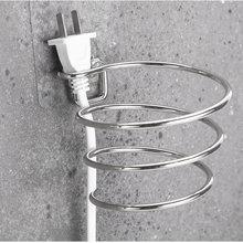 Настенный держатель для ванной комнаты фена из нержавеющей стали