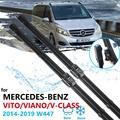 Автомобильные стеклоочистители для Mercedes Benz Vito Viano V Class 2014 ~ 2019 W447 лобовое стекло стеклоочистители автомобильные аксессуары 2015 2016 2017 2018