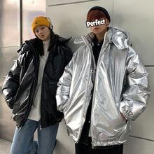 Зимние Утепленные блестящая куртка мужская парка Теплая модная