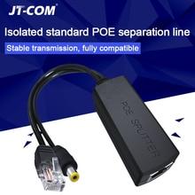 10/100M 48V To 12V 5V POE Connectors Adapter Cable Splitter Injector Power Supply Data Transmission
