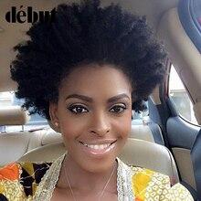 Дебютные человеческие волосы парики афро кудрявые человеческие волосы парик натуральный цвет афро кудрявые парики короткие парики для черных женщин
