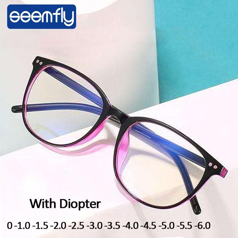 Seemfly anti azul luz computador miopia óculos mulher óculos ópticos quadro homem acabado míope goggle diopter 0 a-6.0