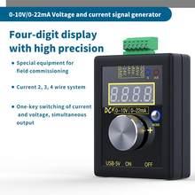 Цифровой 4-20 мА 0-10 в генератор сигналов напряжения 0-20 мА передатчик тока Профессиональные Электронные измерительные приборы