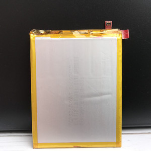 Image 3 - 2020 New 2540mAh Li3925T44P8h786035 Battery For ZTE Blade V7 Z10 BA910 A910 A512 Xiaoxian 4 BV0701 Batteries
