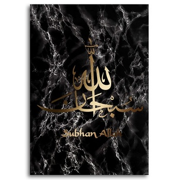 Marble Stone Islamic Wall Art Canvas Painting Wall Printed Pictures Calligraphy Art Prints Posters Living Room Ramadan Decor 9