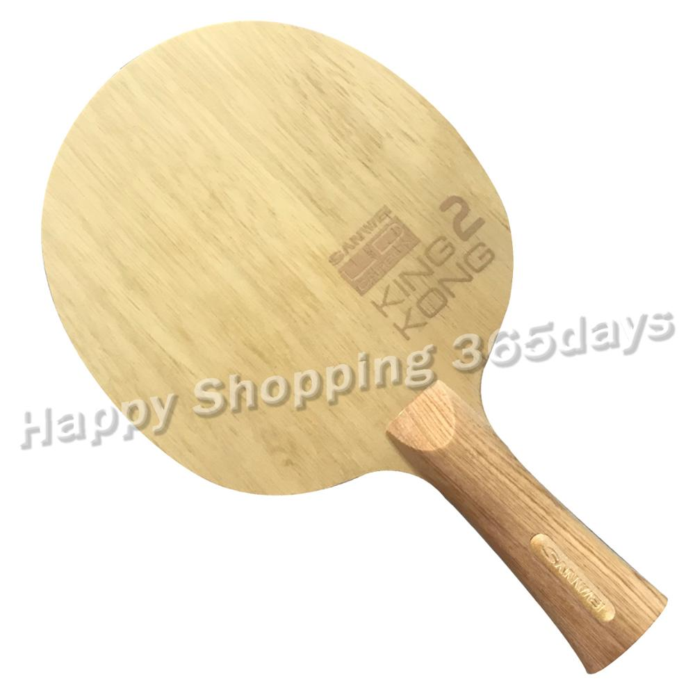Sanwei KING KONG 2 KINGKONG 2, 5+2 Carbon, Cypress Handle OFF+ Table Tennis Blade Ping Pong Racket Bat