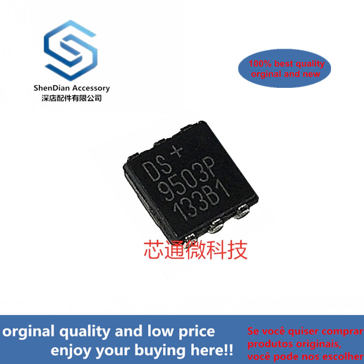 2-10pcs 100% Orginal New Best Qualtiy DS9503P TSOC-6  ESD Protection Diode With Resistors Real Photo