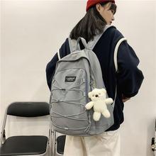 Водонепроницаемый нейлоновый рюкзак для ноутбука дорожная сумка