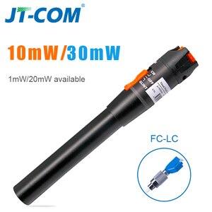 Image 4 - 10mW görsel hata bulucu 30mW/20mW/10mW/1mW Fiber optik kablo test cihazı 5km 10km 30 km VFL ücretsiz kargo