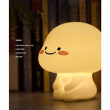 Cute Cartoon Led Night Light House Ambience Lamp Usb Charging Desk Lamp Home Decoration Table Lamp Decoration Birthday gift