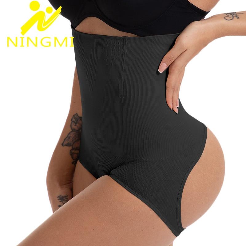NINGMI Slimming Body Shaper Waist Trainer Bodysuit Women Push Up Butt Lifter Strap Waist Cincher Tummy Control Panties Shapewear