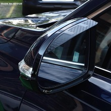 цена на Car Rearview Mirror Rain Shade Rainproof Car Back Mirror Eyebrow Rain Protector Cover For Hyundai Santa Fe 2019 2020
