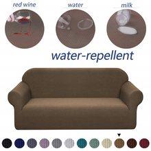 Velvet Sofa Covers for Living Room Solid Sectional Sofa Cover Elastic Couch Cover Home Decor Fundas Sofa Slipover Polar Fleece(China)
