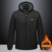 Li-Ning мужское осенне-зимнее спортивное пальто плюшевая утолщенная куртка с капюшоном ветрозащитная Спортивная одежда для альпинизма
