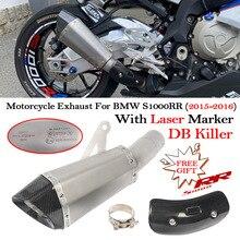 BMW S1000RR 2015 2016 용 슬립 온 오토바이 배기 탈출 시스템 열 실드 커버 DB 킬러가있는 탄소 섬유 배기 머플러