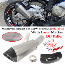 Slip On For BMW S1000RR 2015 2016 Motorcycle Exhaust Escape System Heat Shield Cover Carbon Fiber Exhaust Muffler WIth DB Killer