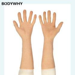 Guantes de piel Artificial de mano falsa simulación de remoldeado de la vida Real prótesis de silicona para hombres para cubrir cicatrices de alta calidad gran oferta