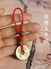 Five Emperors Money Keychain Carry-on Car Key Ring Pendant Copper Men And Women Brings Safety Amulet Creative Gifts Simple(China)