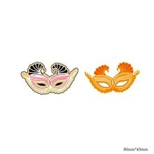 AZSG Party mask Cutting Dies For DIY Scrapbooking Decorative Card making Craft Fun Decoration 8*4.5cm azsg cute girl cutting dies for diy scrapbooking decorative card making craft fun decoration 9 8 9 2cm
