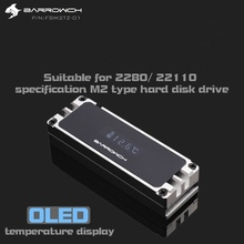 Barrowch FBM2TZ 01, M.2 Solid State Drive Digital Display Cooling Kit, For 2280/22110 Specification M2 Type SSD