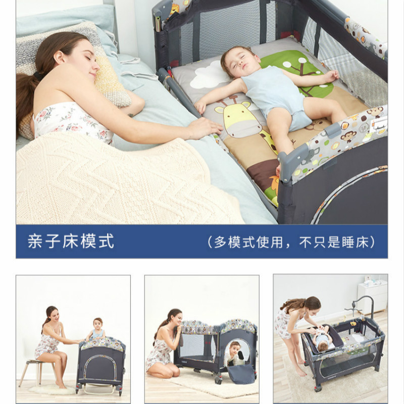 Portable Foldable Crib Bassinet Multifunctional Toddler Baby Travel with Wheel Splicing Large Bed Newborn Movable Game Bed