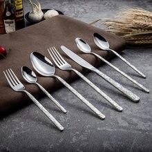 Cuchillo de cubiertos y tenedor en relieve europeo, vajilla occidental Retro de acero inoxidable, tenedor y cuchara