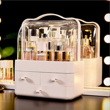 Trill Celebrity Inspired Net Red Tool Cosmetic Storage Box Large Transparent Plastic Dustproof Drawer Skincare Organizing Box