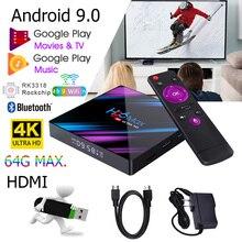 Android 9.0 TV Box H96 Max RK3318 4K Smart TV