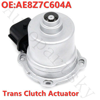 High Quality - Car Repair Auto Trans Clutch Actuator for Ford Fiesta Focus Solid 11-17 Remanufactured AE8Z-7C604-A AE8Z7C604A