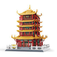 Chinese City Street Yellow Crane Tower Building Blocks 2912Pcs Street View Brick Construct DIY Model Toys As Gift For Children