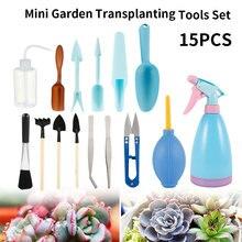 15PCS Succulents Mini Potting Tools Set Gardening Hand Tools Outdoor Bonsai Tools Planting Flowers Miniature Gardening Tools