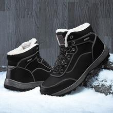 Зимняя мужская обувь для студентов; зимняя теплая хлопковая обувь для мальчиков; Мужская бархатная Повседневная зимняя обувь