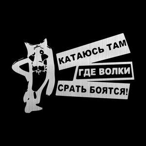 Image 4 - Rosyjski tygrys samochód naklejki i kalkomanie na produkty samochodowe winyl do stylizacji samochodu naklejki na motocykl na akcesoria samochodowe