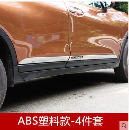 Chrome Body Side Molding cover trim For 2014-2018 Nissan Qashqai Rogue Sport