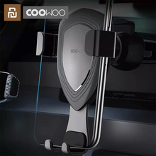 Xiaomi COOWOO Smart Car Bracket With Gravity Sensor One handed Operation Multi device Compatible Phone Holder