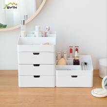 Cosmetic storage box drawer desktop dressing table lipstick skin care jewelry plastic dust storage consolidation box