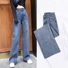 Mom Jeans Leg-Pants Button Loose Vintage High-Waist Wide Womn Full-Length Drape Washed