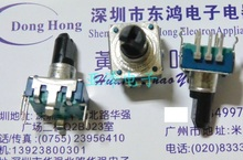 2PCS/LOT EC12 type encoder with switch 24, positioning pulse, 15 axle length, car mounted DV volume potentiometer