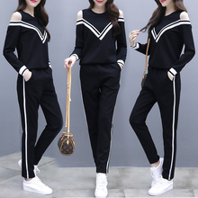 Milinsus Striped Tracksuit Two-piece Set Sexy Strapless O Neck V Shape Long Sleeve Pullover Trousers Autumn Fashion Sportswear