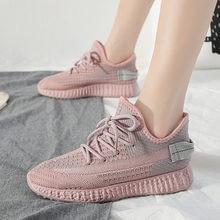 Женская обувь на плоской подошве; для бега из плюша; Удобная