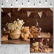ستارة خلفية Avezano لاستحمام الطفل لعبة الدب على شكل لوحة خشبية خلفيات للتصوير بالاستوديو فوتوزون Photophone ديكور دعائم الصور