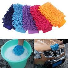 Ультратонкое волокно синель антозоанская перчатка для мытья машины микрофибра Авто мотоциклетная шайба уход очиститель перчатки Чистящая Щетка поставки
