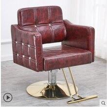 Hair salon chair hair salon special hairdresser chair hairdressing chair lifting rotating grooming chair haircut chair package m