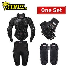 Image 1 - HEROBIKER pancerz motocyklowy ochrona kamizelka kuloodporna ochronny sprzęt Motocross Moto kurtka kurtki motocyklowe z ochraniacz szyi