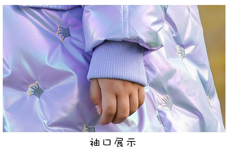女童毛领棉衣_23