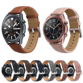 Ремешок для часов кожаный, 20-22 мм 1