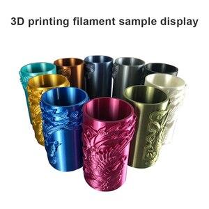 Image 5 - 1.75mm Silk Pla Filament 250g Shiny Metal like 0.25kg Black Red etc. 19 Colors Silk 3D Printer Filament for DIY Artwork Printing