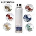 Runyangshi бутылка для воды из натурального хрустального стекла, лечебная палочка, эликсир, кварцевый Хрустальный лечебный флакон